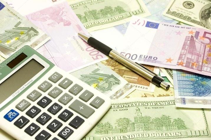 Фінансовий калькулятор